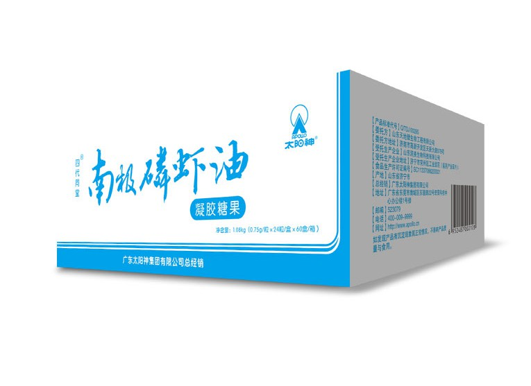 http://www.tiandijian.com.cn/data/images/product/20190423151633_449.jpg