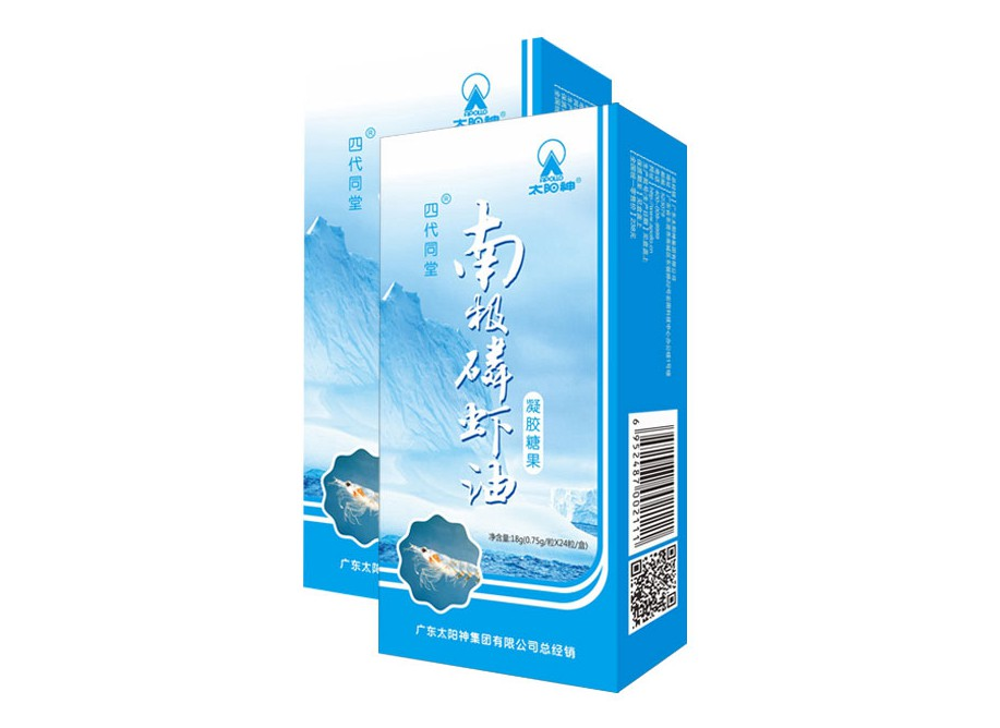 http://www.tiandijian.com.cn/data/images/product/20190423151635_517.jpg