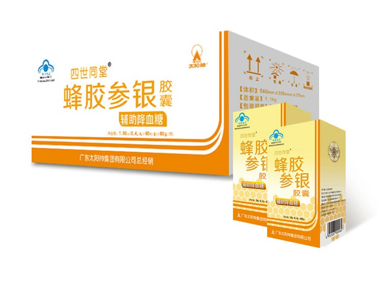 http://www.tiandijian.com.cn/data/images/product/20190423151735_552.jpg