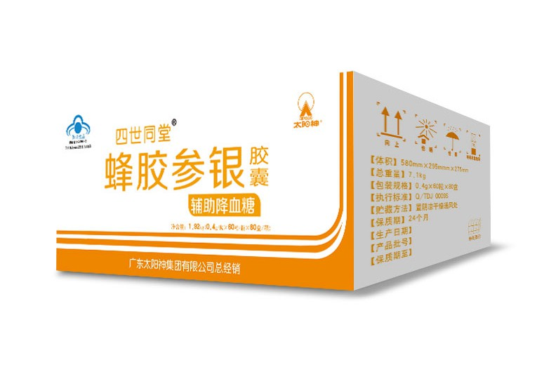 http://www.tiandijian.com.cn/data/images/product/20190423151735_617.jpg