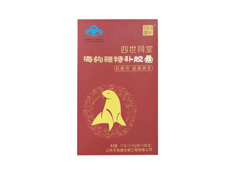 http://www.tiandijian.com.cn/data/images/product/20190423151841_528.jpg