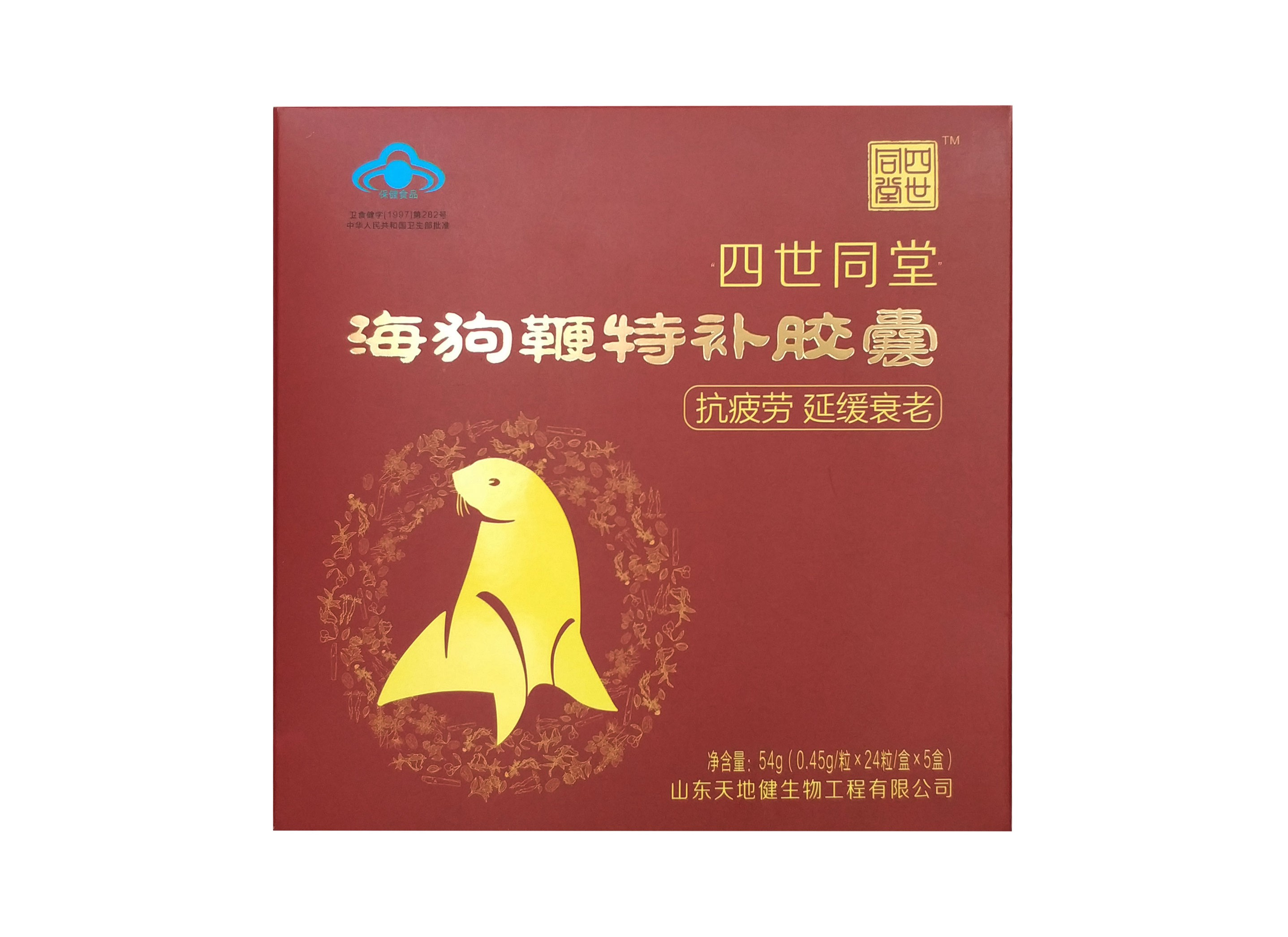 http://www.tiandijian.com.cn/data/images/product/20190423151842_991.jpg