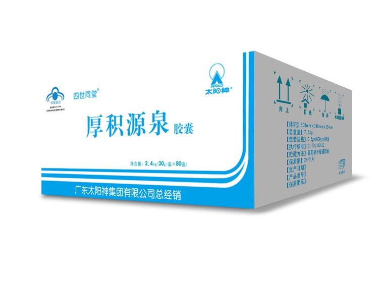 http://www.tiandijian.com.cn/data/images/product/20190423152055_323.jpg