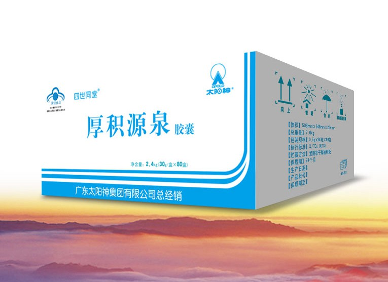 http://www.tiandijian.com.cn/data/images/product/20190423152056_437.jpg