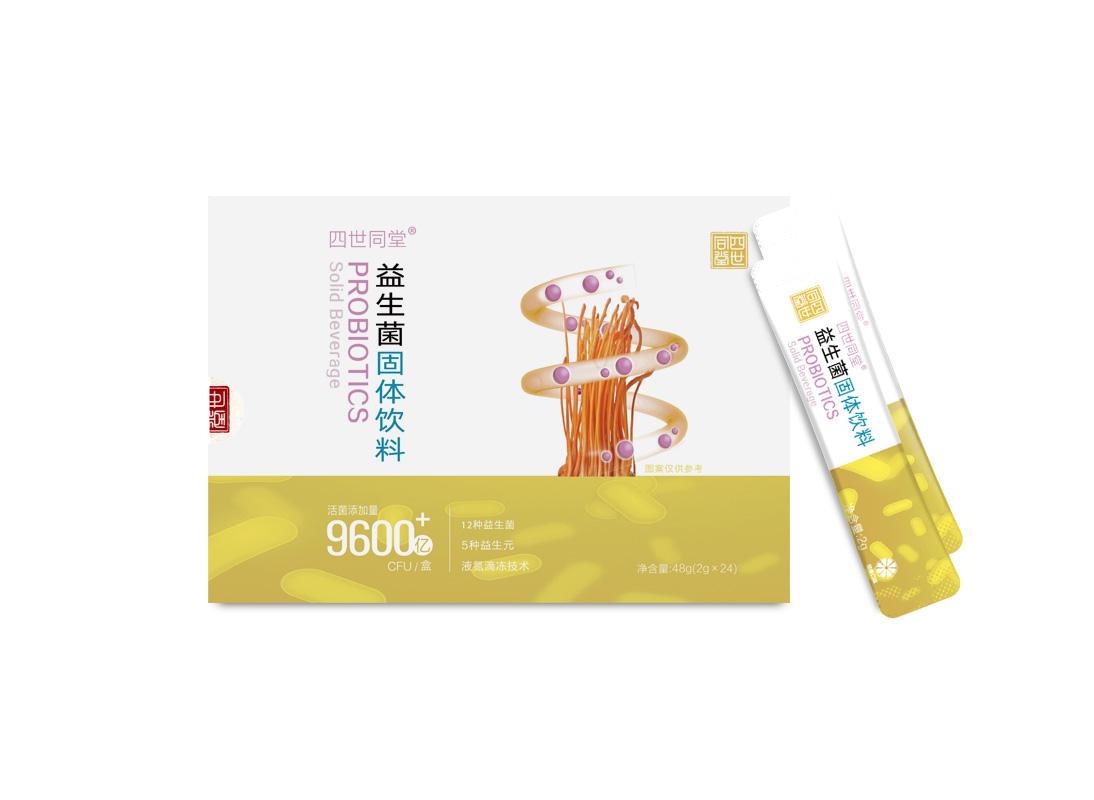 北京四世同堂蛹虫草益生菌