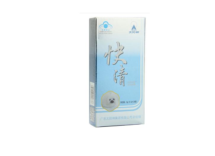 http://www.tiandijian.com.cn/data/images/product/20200722143129_421.png