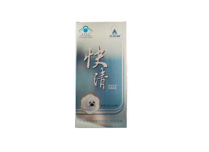 http://www.tiandijian.com.cn/data/images/product/20200722143130_251.png