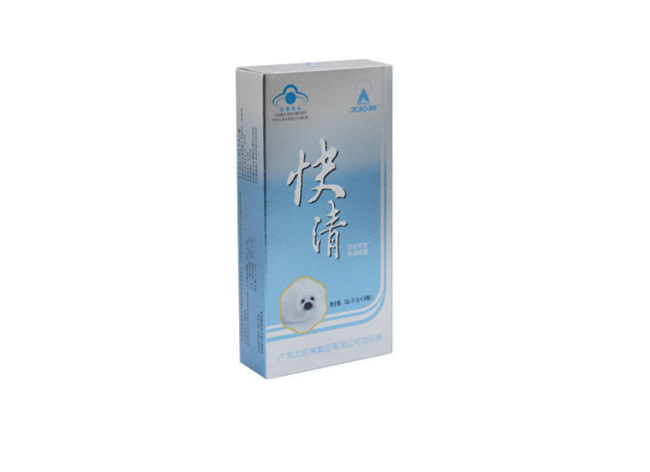 http://www.tiandijian.com.cn/data/images/product/20200722143130_992.png