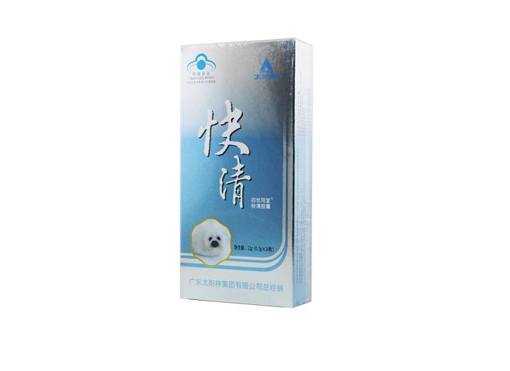 http://www.tiandijian.com.cn/data/images/product/20200722143131_778.png