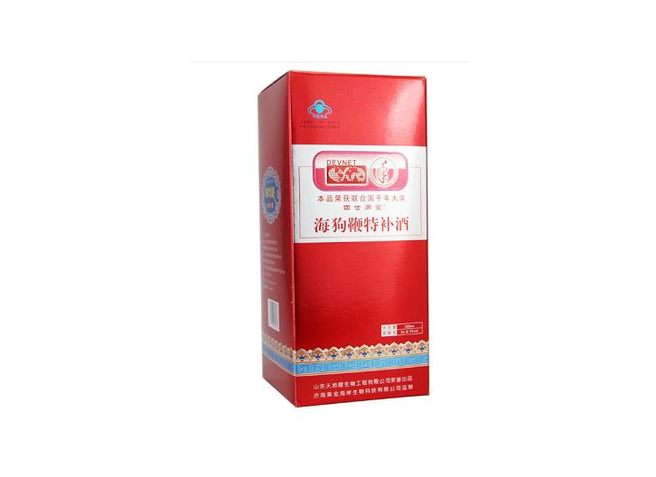 http://www.tiandijian.com.cn/data/images/product/20200722162219_512.png